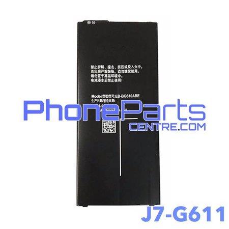 G611 Battery premium quality for Galaxy J7 Prime 2 (2018) - G611 (4 pcs)