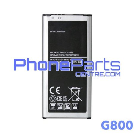 G800 Batterij premium quality voor Galaxy S5 mini - G800 (4 stuks)