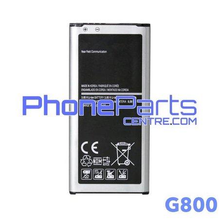 G800 Battery premium quality for Galaxy S5 mini - G800 (4 pcs)