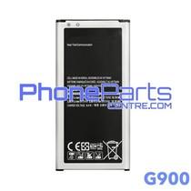 G900 Batterij premium quality voor Galaxy S5 - G900 (4 stuks)