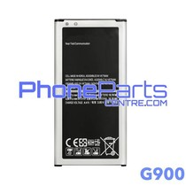G900 Battery premium quality for Galaxy S5 - G900 (4 pcs)