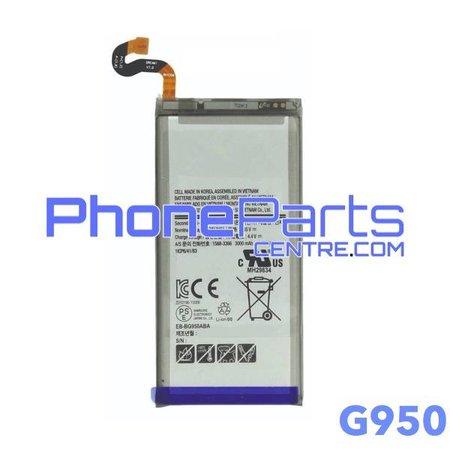 G950 Batterij voor Galaxy S8 - G950 (4 stuks)