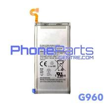 G960 Batterij voor Galaxy S9 - G960 (4 stuks)
