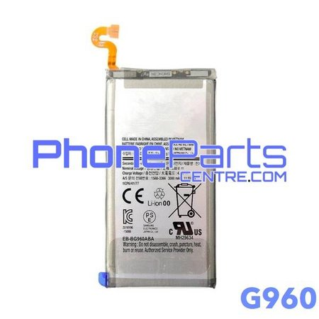 G960 Battery for Galaxy S9 - G960 (4 pcs)