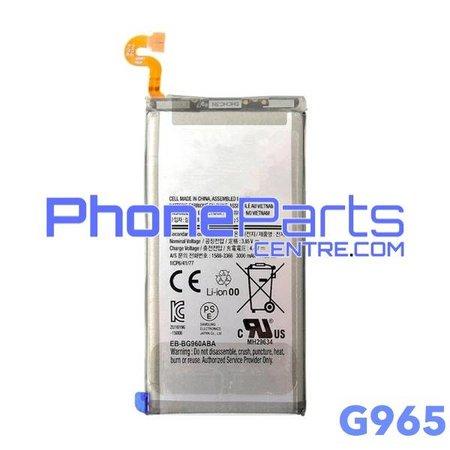 G965 Batterij voor Galaxy S9 Plus - G965 (4 stuks)