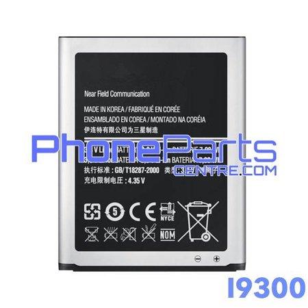 I9300 Batterij premium quality voor Galaxy S3 - I9300 (4 stuks)