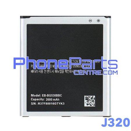J320 Battery premium quality for Galaxy J3 (2016) - J320 (4 pcs)