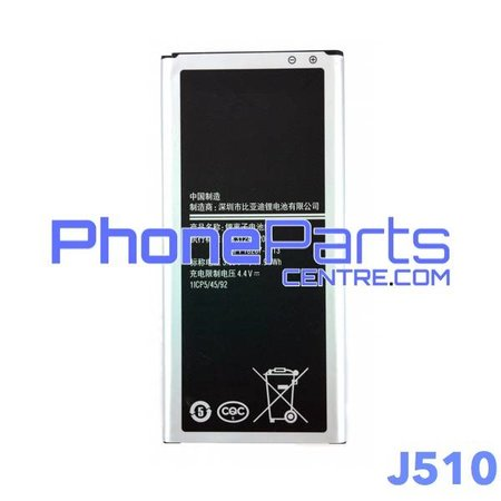 J510 Batterij premium quality voor Galaxy J5 (2016) - J510 (4 stuks)