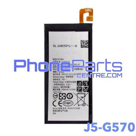 G570 Battery premium quality for Galaxy J5 Prime (2016) - G570 (4 pcs)