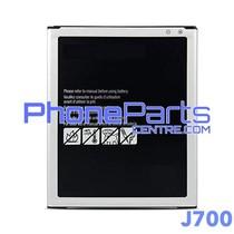 J700 Batterij premium quality voor Galaxy J7 (2015) - J700 (4 stuks)