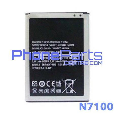 N7100 Battery premium quality for Galaxy Note 2 - N7100 (4 pcs)
