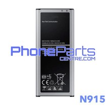 N915 Battery for Galaxy Note Edge - N915 (4 pcs)