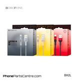 Borofone Borofone Lightning Cable BX2L (20 pcs)