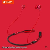 Yison Bluetooth Earphones E3 (2 pcs)