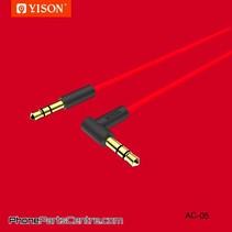 Yison AUX Cable AC-05 (20 pcs)