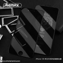 Remax Emperor 9D Privacy Tempered glass GL-32 voor iPhone 7 (5 stuks)
