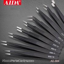 Aida AD-884 Tweezers Repair Tool (2 stuks)