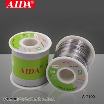 Aida A-T100 Tin Solder Wire 0.3mm x 250 gram (5 pcs)