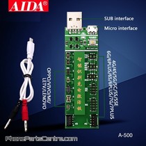 Aida A-500 Battery Activator Test Machine (1 pcs)