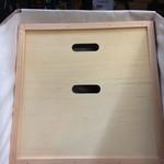 Crown Board - (Bee Keeping Equipment)