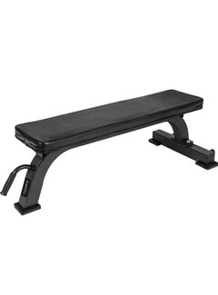Toorx Fitness Flat Bench WBX-100