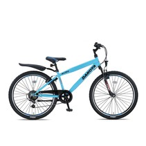 Altec Dakota 26 inch Jongensfiets 7speed Neon Blue