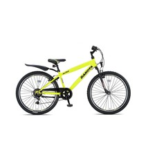 Altec Dakota 26 inch Jongensfiets 7speed Neon Lime