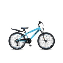 Altec Dakota 24 inch Jongensfiets 7v Blue