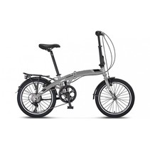 Mosso Marine Vouwfiets 20 inch 21v Zilver