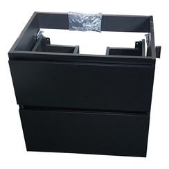 Kalua onderkast 60x46cm mat zwart