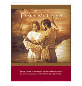 Preach My Gospel (1.1 standard size spiral bound)