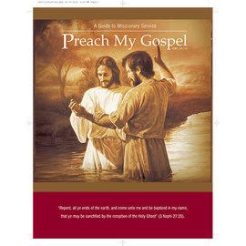 Church Distribution Preach My Gospel (1.1 standard size spiral bound)