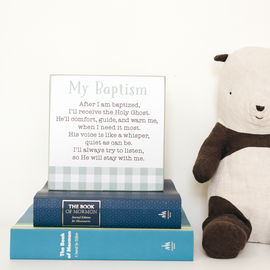 Deseret Book Company (DB) My Baptism (5x5 Plaque)