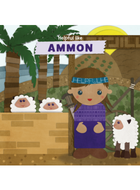 Ammon Puzzle by Alexis Merrill