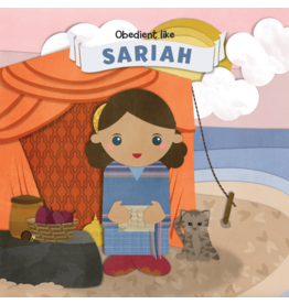 Sariah Puzzle by Alexis Merrill