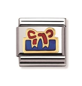 Nomination Nomination - 030209-27- Link Clasic FUN - Blue Present With Red Rribbon