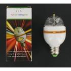 Multi-Color RGB LED Turn Lamp E27 3 Watt Small