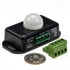 Capteur de mouvement de bande de LED / détecteur