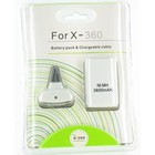 Play & Charge Set with Battery for XBOX 360 White