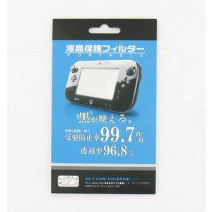 Film de protection écran pour Wii U Gamepad