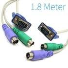 KVM-Kabel 1,5 Meter
