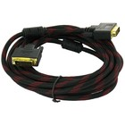 DVI Single Link 24+1 Kabel 5 Meter