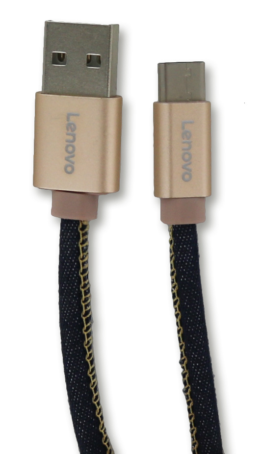 Lenovo USB-C charging cable 1 meter gold - Groothandel-XL