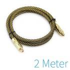 Plaqué or de câble optique 2 mètres