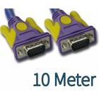 10m SVGA Monitor Cable