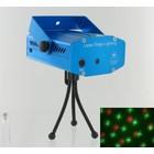 Rouge et Vert Laser Show