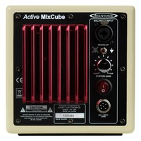 Avantone Pro Active Mixcube - Crème
