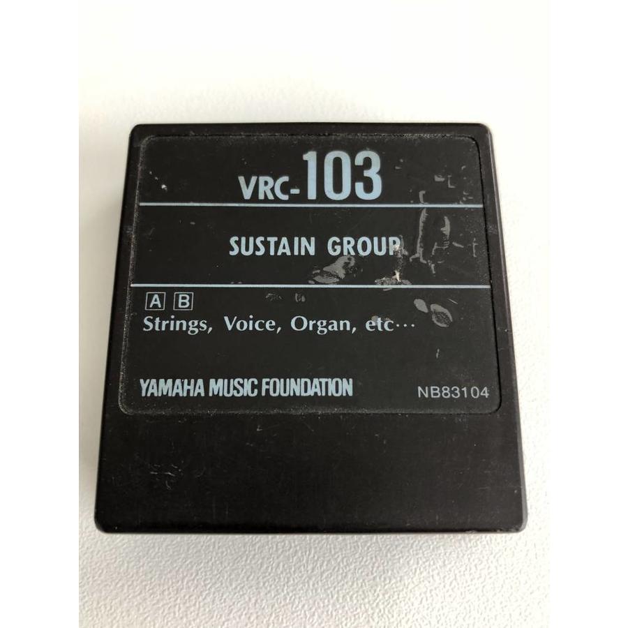 Yamaha DX7 Voice ROM VRC-103 - ROM Cartridge