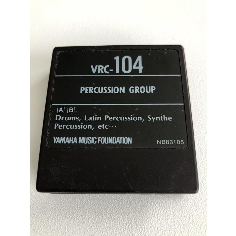 Yamaha DX7 Voice ROM VRC-104 - ROM Cartridge