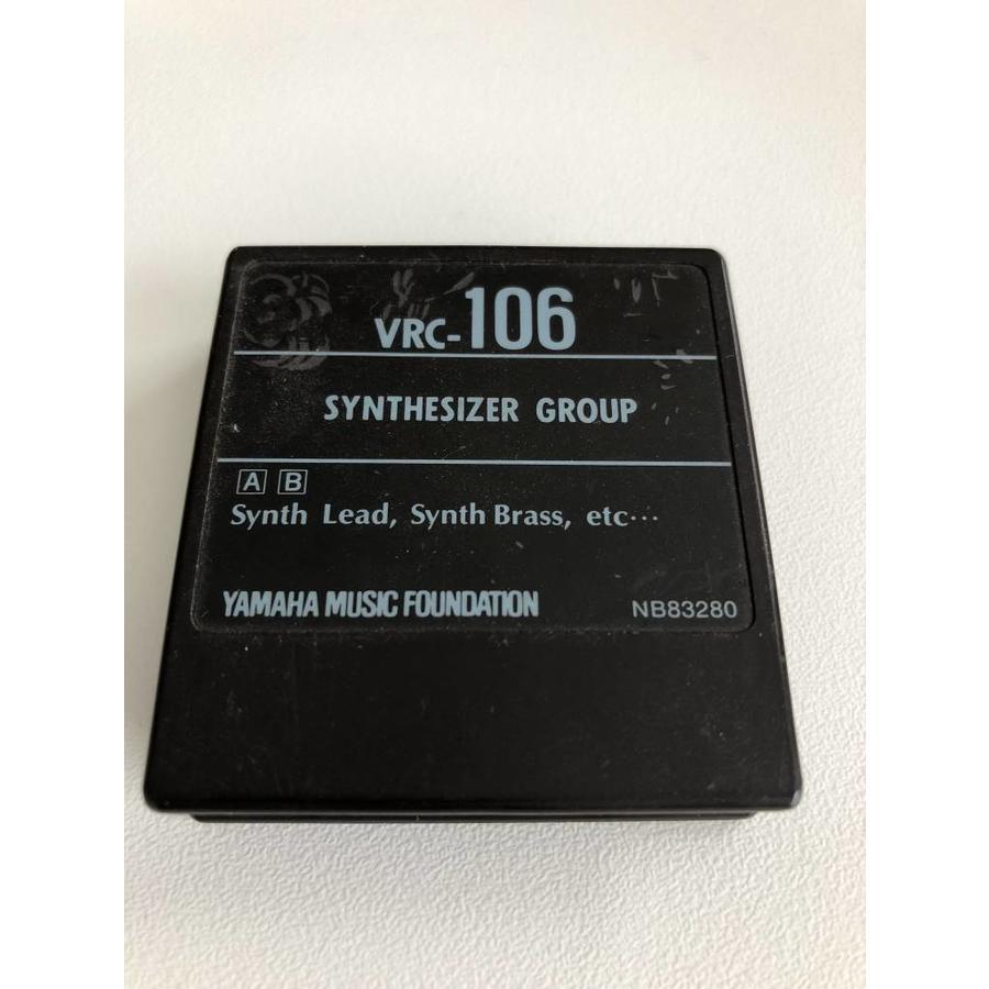 Yamaha DX7 Voice ROM VRC-106 - ROM Cartridge